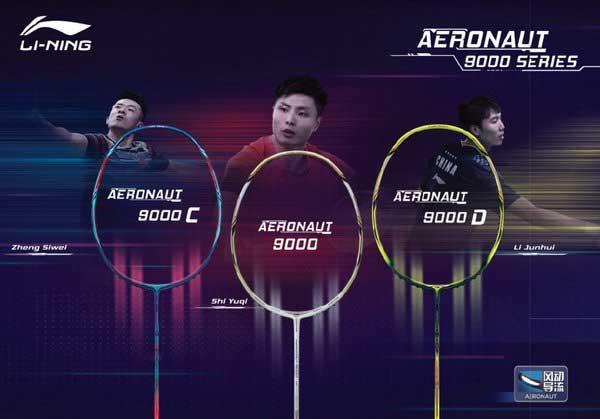 Li-Ning Aeronaut 9000 Series
